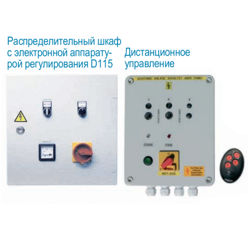 Электроника - системы управления Himel